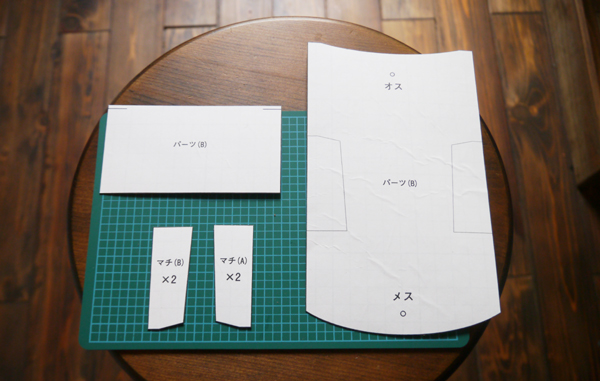 名片夹制作(图纸)-1
